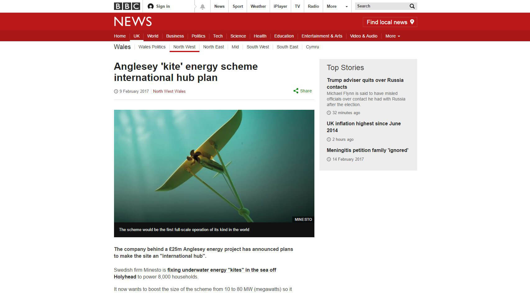 Sanders Studios_Minesto Subsea Illustration_BBC News Report
