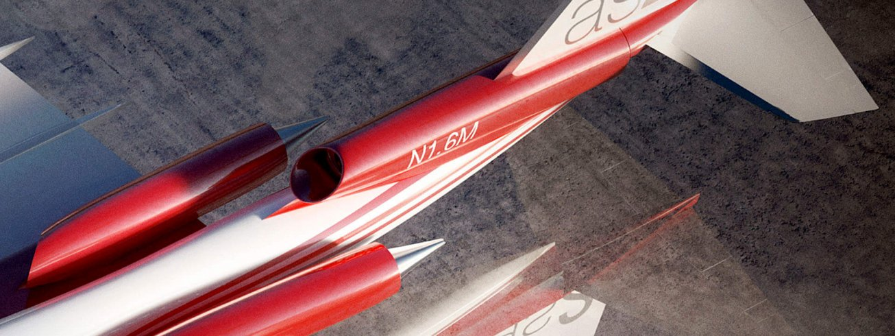 Supersonic Jet | Aerion